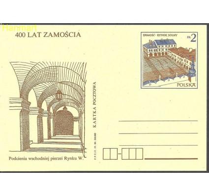 Polska 1980 Fi Cp 748 Całostka pocztowa