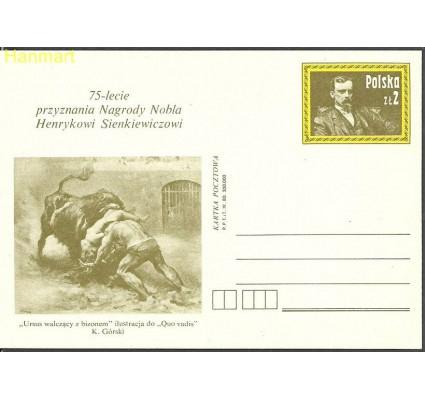 Znaczek Polska 1980 Fi Cp 750 Całostka pocztowa