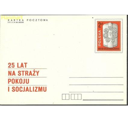 Znaczek Polska 1980 Fi Cp 754 Całostka pocztowa