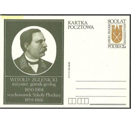 Polska 1980 Fi Cp 759 Całostka pocztowa