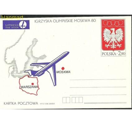 Znaczek Polska 1980 Fi Cp 762 Całostka pocztowa