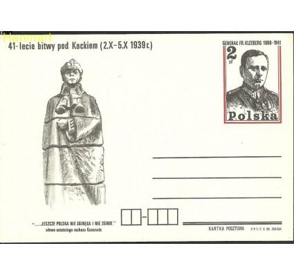 Znaczek Polska 1980 Fi Cp 771 Całostka pocztowa