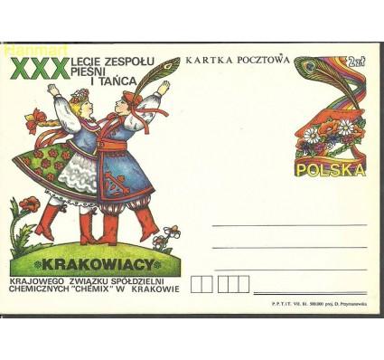 Znaczek Polska 1981 Fi Cp 791 Całostka pocztowa
