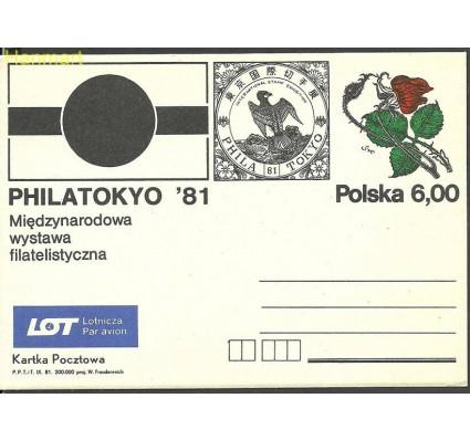 Polska 1981 Fi Cp 797 Całostka pocztowa