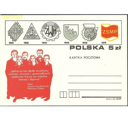 Polska 1983 Fi Cp 821 Całostka pocztowa
