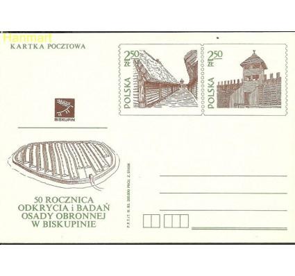 Polska 1983 Fi Cp 825 Całostka pocztowa