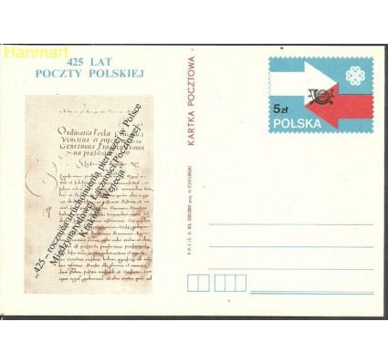 Polska 1983 Fi Cp 847c Całostka pocztowa
