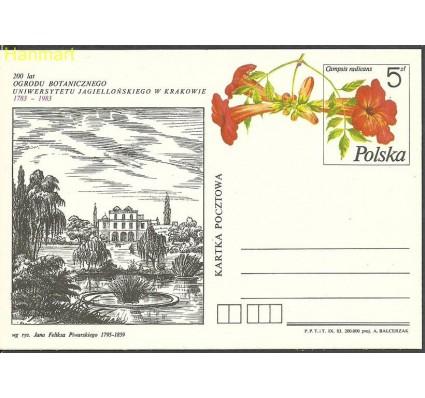 Polska 1983 Fi Cp  851 Całostka pocztowa