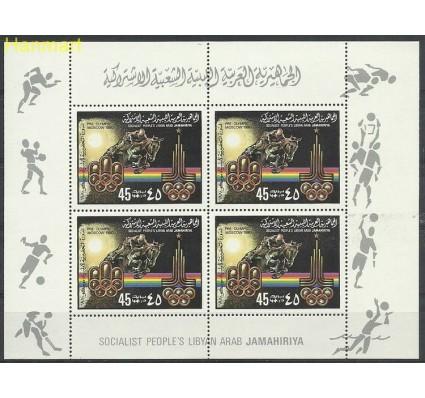 Znaczek Libia 1979 Mi ark767II Czyste **