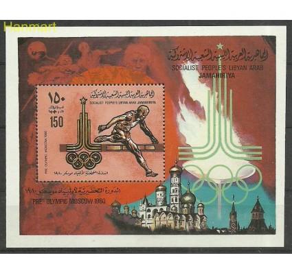 Znaczek Libia 1979 Mi bl42 Czyste **