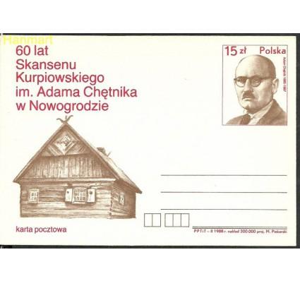 Znaczek Polska 1988 Fi Cp 971 Całostka pocztowa
