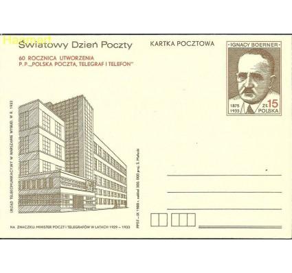 Polska 1988 Fi Cp 985 Całostka pocztowa
