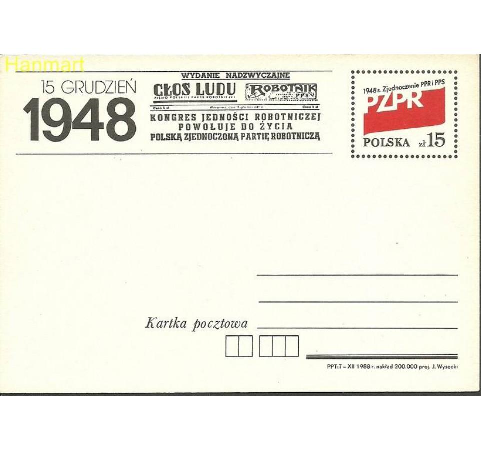 Polska 1988 Fi Cp 990 Całostka pocztowa