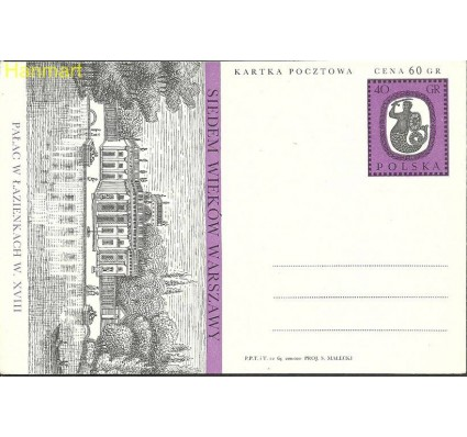 Znaczek Polska 1965 Fi Cp 267 Całostka pocztowa
