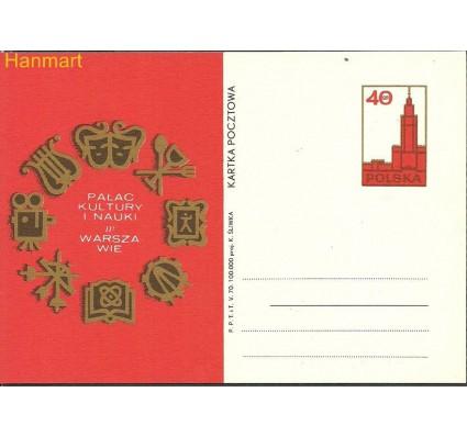 Znaczek Polska 1970 Fi Cp 446 Całostka pocztowa