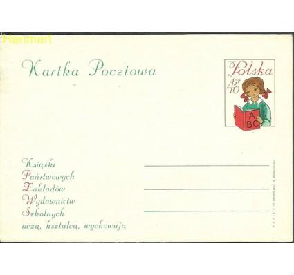 Znaczek Polska 1970 Fi Cp 453 Całostka pocztowa