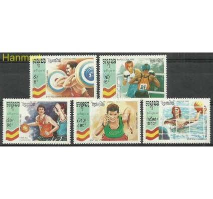 Znaczek Kambodża 1992 Mi 1300-1304 Czyste **