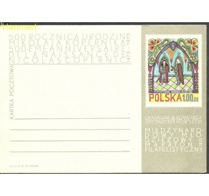 Znaczek Polska 1973 Fi Cp 552 Całostka pocztowa