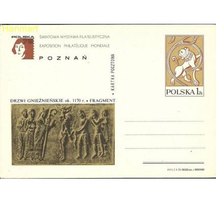 Znaczek Polska 1973 Mi 574 Całostka pocztowa