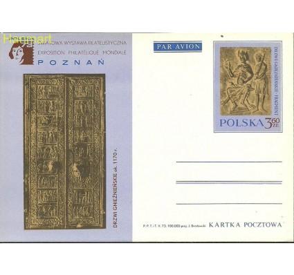 Znaczek Polska 1973 Fi Cp 576 Całostka pocztowa