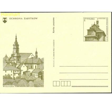 Znaczek Polska 1975 Fi Cp 633 Całostka pocztowa