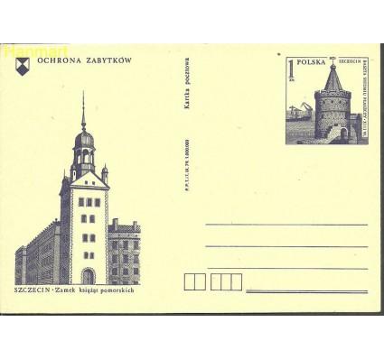 Polska 1977 Fi Cp 664 Całostka pocztowa