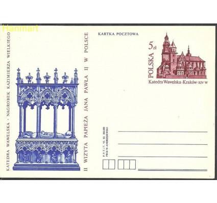 Polska 1983 Fi Cp 831 Całostka pocztowa