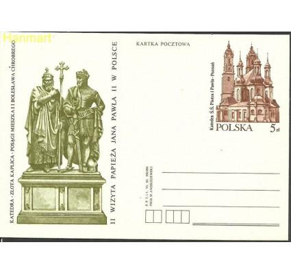 Znaczek Polska 1983 Fi Cp 832 Całostka pocztowa