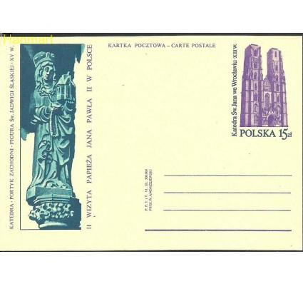 Znaczek Polska 1983 Fi Cp 836 Całostka pocztowa