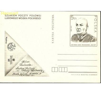 Znaczek Polska 1984 Fi Cp 877 Całostka pocztowa