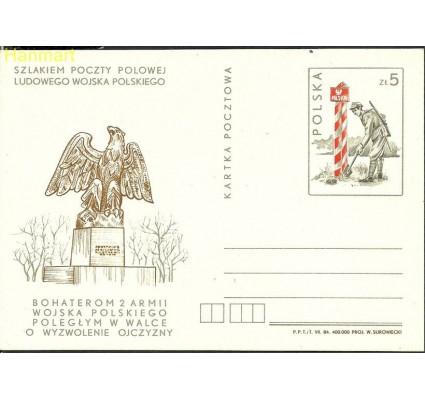 Polska 1984 Fi Cp 878 Całostka pocztowa