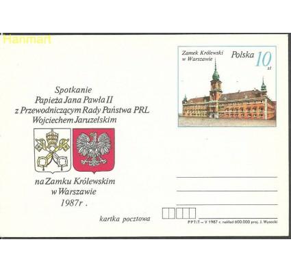 Znaczek Polska 1987 Fi Cp 950 Całostka pocztowa