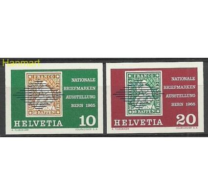 Szwajcaria 1965 Mi 812-813 Czyste **