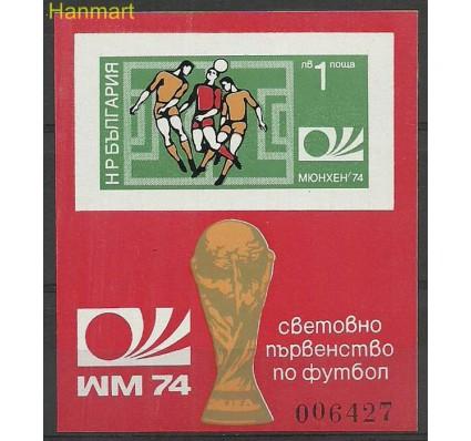 Znaczek Bułgaria 1974 Mi bl 47B Czyste **