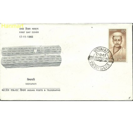 Indie 1965 Mi 404 FDC