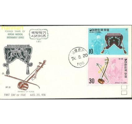 Korea Południowa 1974 Mi 932-933 FDC