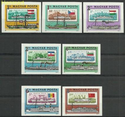 Znaczek Węgry 1981 Mi 3514-3520B Czyste **