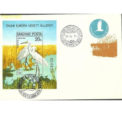 Znaczek Węgry 1980 Mi bl146B FDC