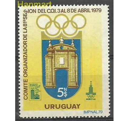 Znaczek Urugwaj 1979 Mi 1522 Czyste **