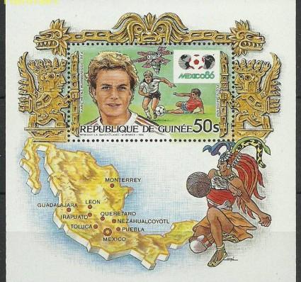 Znaczek Gwinea 1985 Mi bl168 Czyste **