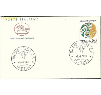Włochy 1981 Mi 1756b FDC