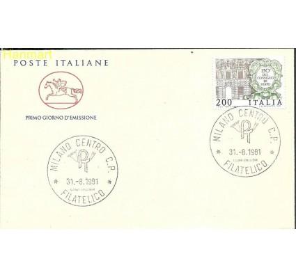 Włochy 1981 Mi 1769 FDC