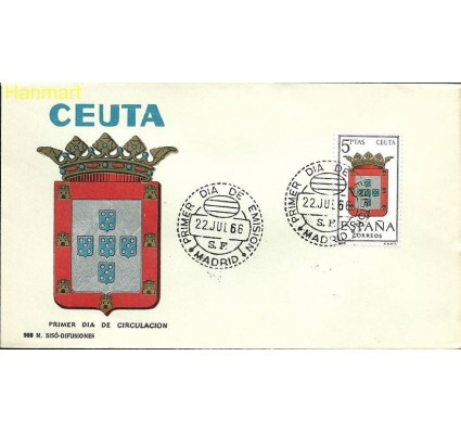 Hiszpania 1966 Mi 1625 FDC