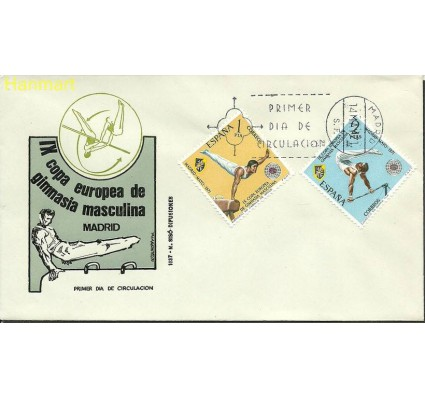 Hiszpania 1971 Mi 1929-1930 FDC