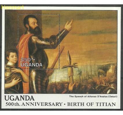 Uganda 1988 Mi bl 83 Czyste **