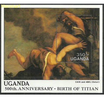 Uganda 1988 Mi bl 84 Czyste **