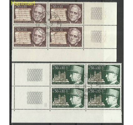 Francja 1971 Mi marvie1741-1742 Stemplowane
