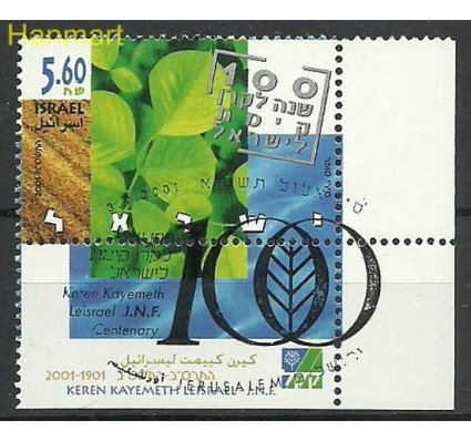 Izrael 2001 Mi 1641 Stemplowane