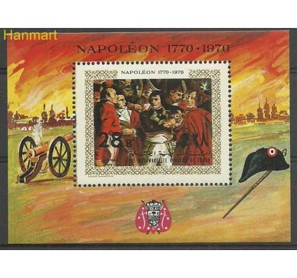 Znaczek Jemen Królestwo 1970 Mi bl221 Czyste **