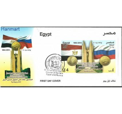 Znaczek Egipt 2014 Mi bl115 FDC